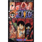 ONE PIECE-ワンピース- 41〜50巻セット