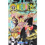 ワンピース-ONE PIECE 全巻 1〜83巻 以降続巻