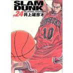 SLAM DUNK-スラムダンク- 完全版 21〜24巻セット