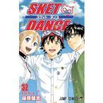 SKET DANCE-スケットダンス- 全巻セット 1-32巻 完結