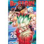 Dr.STONE -ドクターストーン 1-15巻セット