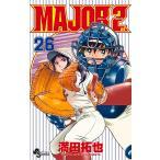 MAJOR 2nd メジャーセカンド 1-13巻セット