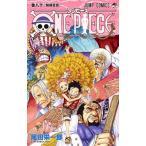ONE PIECE-ワンピース 71-80巻セット