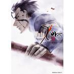 Fate/Zero コミック版 9巻