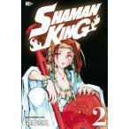 SHAMAN KING−シャーマンキング- 2巻