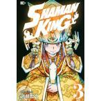 SHAMAN KING−シャーマンキング- 3巻