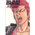 SLAM DUNK完全版  1  集英社 井上雄彦