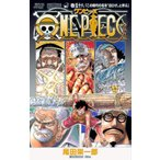 ONE PIECE-ワンピース 58巻