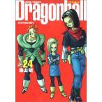 DRAGON BALL ドラゴンボール 完全版 24巻