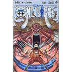 ONE PIECE-ワンピース 48巻