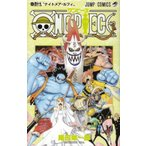 ONE PIECE-ワンピース 49巻