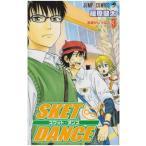 SKET DANCE-スケットダンス 3巻