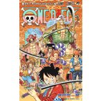 ONE PIECE-ワンピース- 96巻