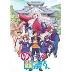 予約商品 ゆらぎ荘の幽奈さん 13巻―アニメBD同梱版
