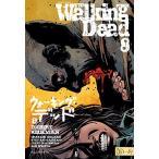 Yahoo!コミックまとめ買いネットヤフー店ウォーキング・デッド 8巻