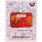 黒姫和漢薬研究所 婦人用えんめい茶 5g×60包