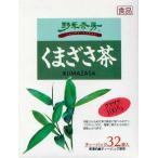 黒姫和漢薬研究所 野草茶房 くまざさ茶 2g×32包 セール品