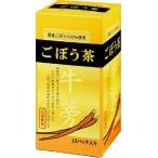 石垣食品 ごぼう茶 2g×15包 セール品