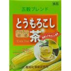 黒姫和漢薬研究所 とうもろこし茶 4.8g×24包 セール品
