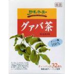 黒姫和漢薬研究所 野草茶房 グァバ茶 2g×32包