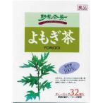 黒姫和漢薬研究所 野草茶房 よもぎ茶 2.5g×32包