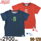 バハ ナンバーボーダー配色半袖Tシャツ  バハ 子供服 日本製
