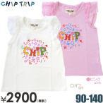 セール チップトリップ 天竺チップロゴ入りTシャツ チップトリップ 子供服  キッズ
