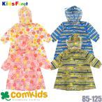 ショッピングKIDS Kids Foret(キッズフォーレ)  総柄レインコート キッズ(子供用/レイングッズ/雨具/女の子/男の子)