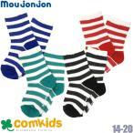 (まとめ買いで送料無料)mou jon jon(ムージョンジョン)ボーダークルーソックス(子供 キッズ 靴下)