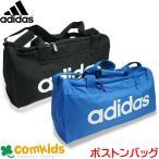 adidas(アディダス)リニアチームバッグS 35L(ボストンバッグ ボストンバック 修学旅行 林間学校 カバン 小学生 中学生 高校生 男の子 女の子 子供用)