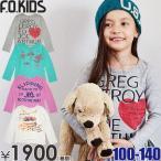 ショッピングF.O.KIDS 秋冬物セール! エフオーキッズ 4色4柄女の子長袖Tシャツ エフオーキッズ 子供服