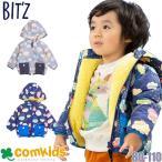 bit'z(ビッツ)空柄防寒ジャケット(ビッツ 子供服/アウター/防寒)
