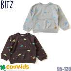 bit'z(ビッツ)飛び刺繍柄トレーナー(キッズ 子供服 スェット)