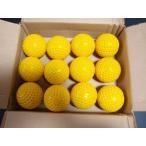 野球用ディンプルボール 硬球 マシン 夜間 雨天用 耐久性抜群