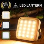 ランタン led 充電式 ledランタン USB充電式 暖色 災害用 防災 キャンプ ライト 明るい 1000ルーメン ARJAN AJ-822