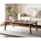 ナチュラルデザイン シンプルこたつテーブル Banale バナーレ 長方形(120×80) リビングテーブル コタツテーブル 炬燵テーブル  040600632