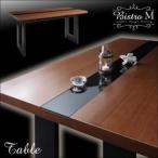 モダンデザインダイニング Bistro M ビストロ エム ウォールナット ブラックガラステーブル単品(幅150) ダイニングテーブル 食卓テーブル  040601067