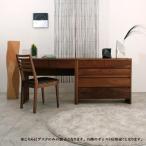 サイドデスク ジール 90幅 ウォールナット 野中木工所 日本製 国産 大川家具