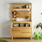 カップボード 食器棚 キッチン収納 北欧 カフェ