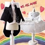 送料無料 犬 ペット ドッグウェア 犬服ワンピース スーツ ウエディングドレス ブライズメイド 結婚式 小型犬 テディ シュナウザー
