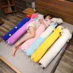 送料無料 ぬいぐるみ 抱きまくらBTS(防弾少年団) 抱き枕 クッション  かわいい お昼寝 彼女 誕生日 子供 プレゼント ギフト 90cm/120cm