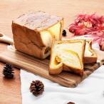 ブランクロワッサン (天然酵母 パネトーネ種 小麦ブラン ふすま 保存料無添加 パン コモ)