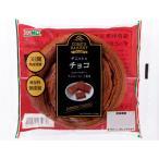 デニッシュチョコ (パン)〜天然酵母パネトーネ種使用〜