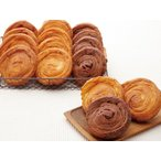 デニッシュセット (お中元 お歳暮 ギフト 天然酵母パン 保存料無添加 )