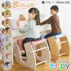 バランスチェア 学習椅子 プロポーションチェア 宮武製作所 学習イス 背筋を伸ばす 椅子 キッズ 子供 CH-910 学習チェア 姿勢改善 おしゃれ Keepy キーピィ 安定