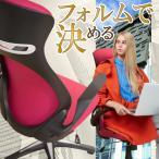 オフィスチェア メッシュ リクライニング パソコンチェア ハイバック ロッキング 肘付 アームレスト 跳ね上げ ゲーミング デスク デザイン スタイリッシュ