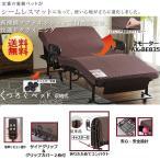 電動リクライニングベッド 収納式 介護ベッド 電動ベ