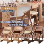 コイズミ 学習イス 木製 チェア ビーノ BEENO BDC-37 BDC-38 NS BDC-39 BDC-40 WT 子供用 キャスター タモ 無垢材 座面スライド 高さ調整 学習チェア 椅子