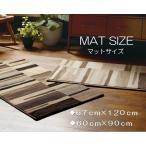 モリヨシ ベルギー製玄関マット デザインカーペット ブロアム 60×90cm ウィルトン織り