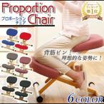 バランスチェア 学習椅子 学習机 椅子 学習イス 宮武製作所 プロポーションチェア CH-88W / CH-DBR88W 子供 デスク 学習チェア